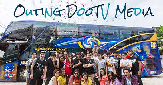 Outing DooTV Media 2018
